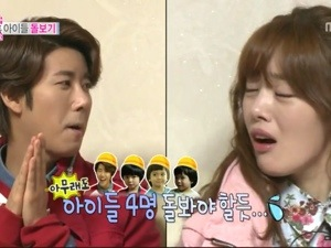 kwanghee sunhwa dating Really wishing this virtual i got married carries on the realistic portrayal of real courting, real dating and real married couple scenarios all of a sudden i am inspired to believe in sunhwa and kwanghee were both supportive of each other, and they eventually accepted each other i hope they are keeping in touch behind.
